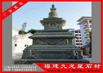石雕舍利塔
