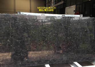Messina Black-HONED(黑钻(墨玉金刚)亚光面 )